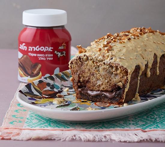 עוגת בננות עם תלוליות ממרח שוקולד חלב אקסטרה